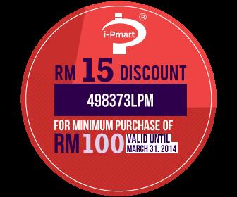 iPMART.com