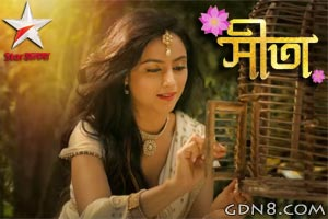 SITA - STAR JALSHA SERIAL