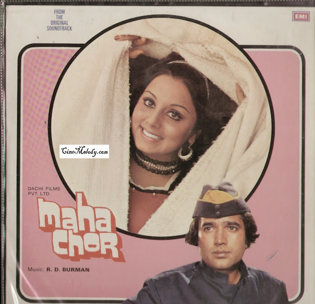 Maha Chor  1976