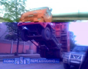 Funny accident pictures