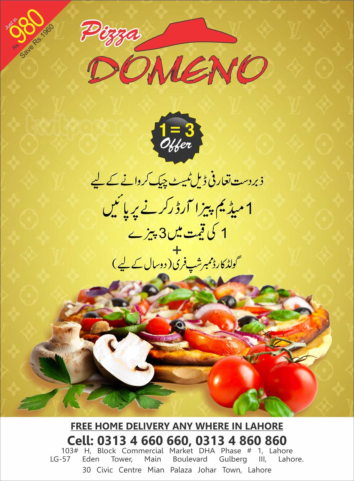 Pizza Restaurants in Lahore , Restaurants in Lahore free home delivery Pizza Burger