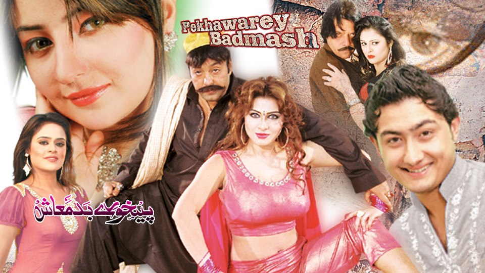 tungtakor: Pashto Upcoming Movie Pekhawarey Badmash 2013