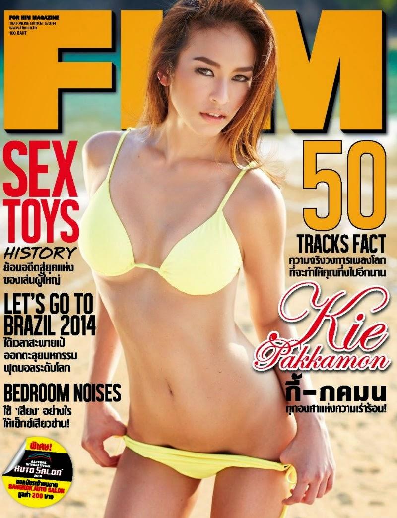 FHM thailand nude