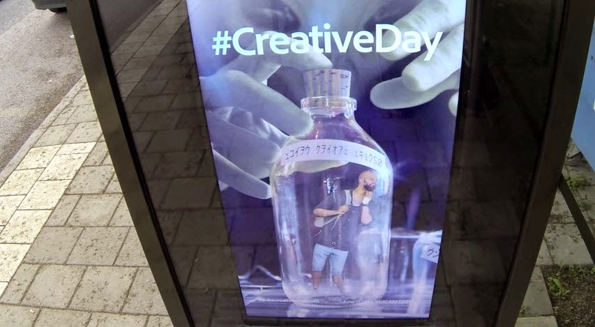 Adobe Creative day 07