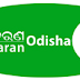 How to Check Odisha Ration card Status Details 2015