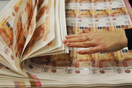 Что будет с рублем и курсом рубля  - что ждет рубль в 2015 году - какой будет курс рубля прогноз