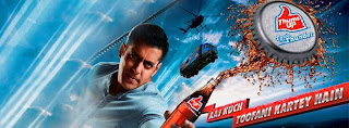 The first appearance of Bigg Boss 7 is coming with Salman