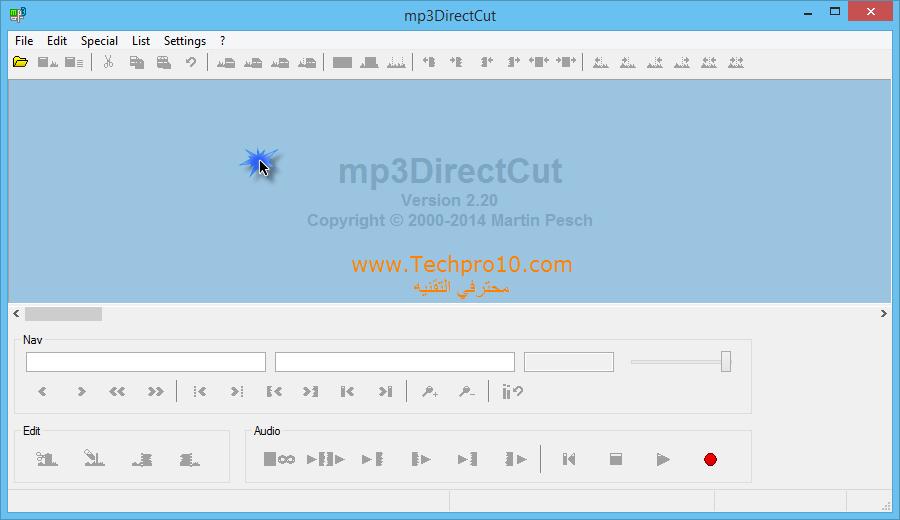 افضل واصغر اداه لتحرير وقص اغاني ال mp3 و ملفات الصوت mp3DirectCut .