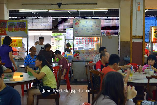釀豆腐-Yong-Tau-Foo-Johor-Bahru-Taman-Gaya-Hou-Kee-好記