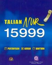 Talian Nur 15999 FB Page