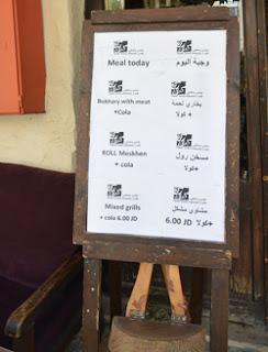 Restaurante en Aqaba