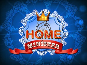 Home Minister - February 6, 2014