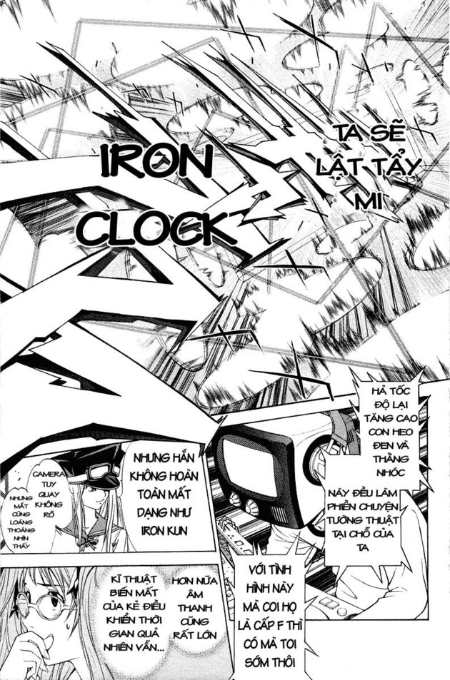 Air Gear Chap 058