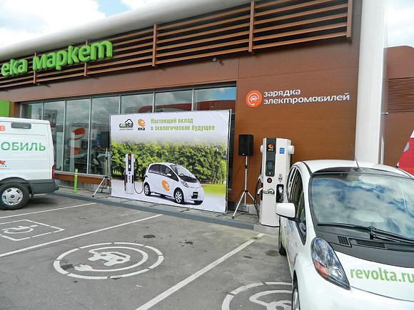 Fast charging EV terminals