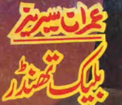 http://books.google.com.pk/books?id=Ro1MBAAAQBAJ&lpg=PA1&pg=PA1#v=onepage&q&f=false