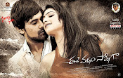 Ee Varsham Sakshiga movie wallpapers-thumbnail-11