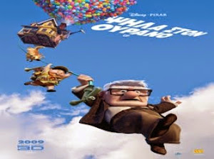 Tainies free Up - Ψηλά στον Ουρανό (2009) gr