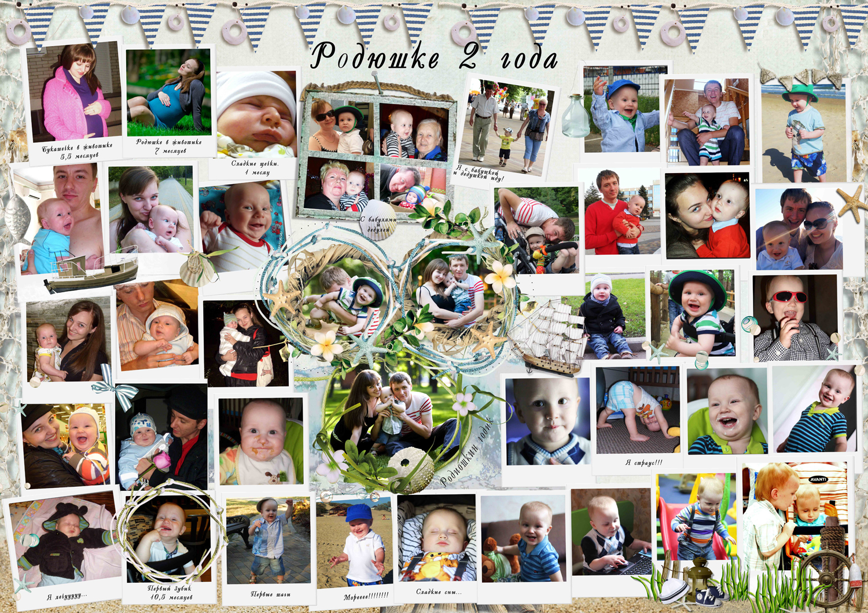 Маленькое королевство бена и холли открытка на день рождения 44