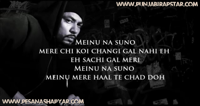 bohemia thousand thoughts lyrics na suno