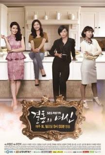 phim Nữ thần hôn nhân - Goddess Of Marriage Full HD