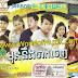 PRC VCD Vol 09 HD