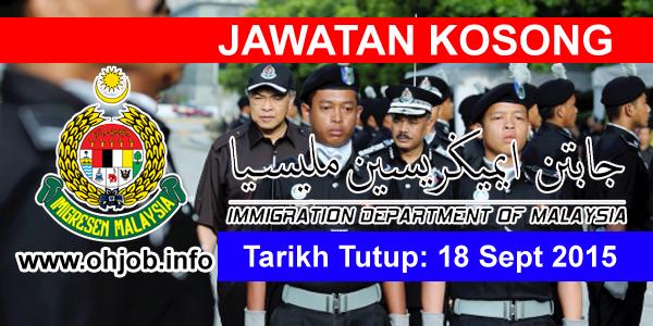 Jawatan Kerja Kosong Jabatan Imigresen Malaysia logo www.ohjob.info september 2015