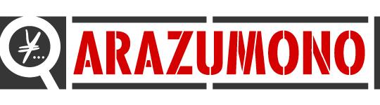 ARAZUMONO