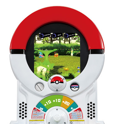 pokemon tretta arcade sala giochi scelta paesaggio