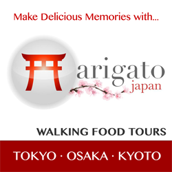 Arigato Japan