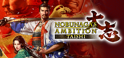 Nobunagas Ambition Taishi-SKIDROW