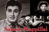 Sabash Mapillai | Tamil Movie Audio Jukebox