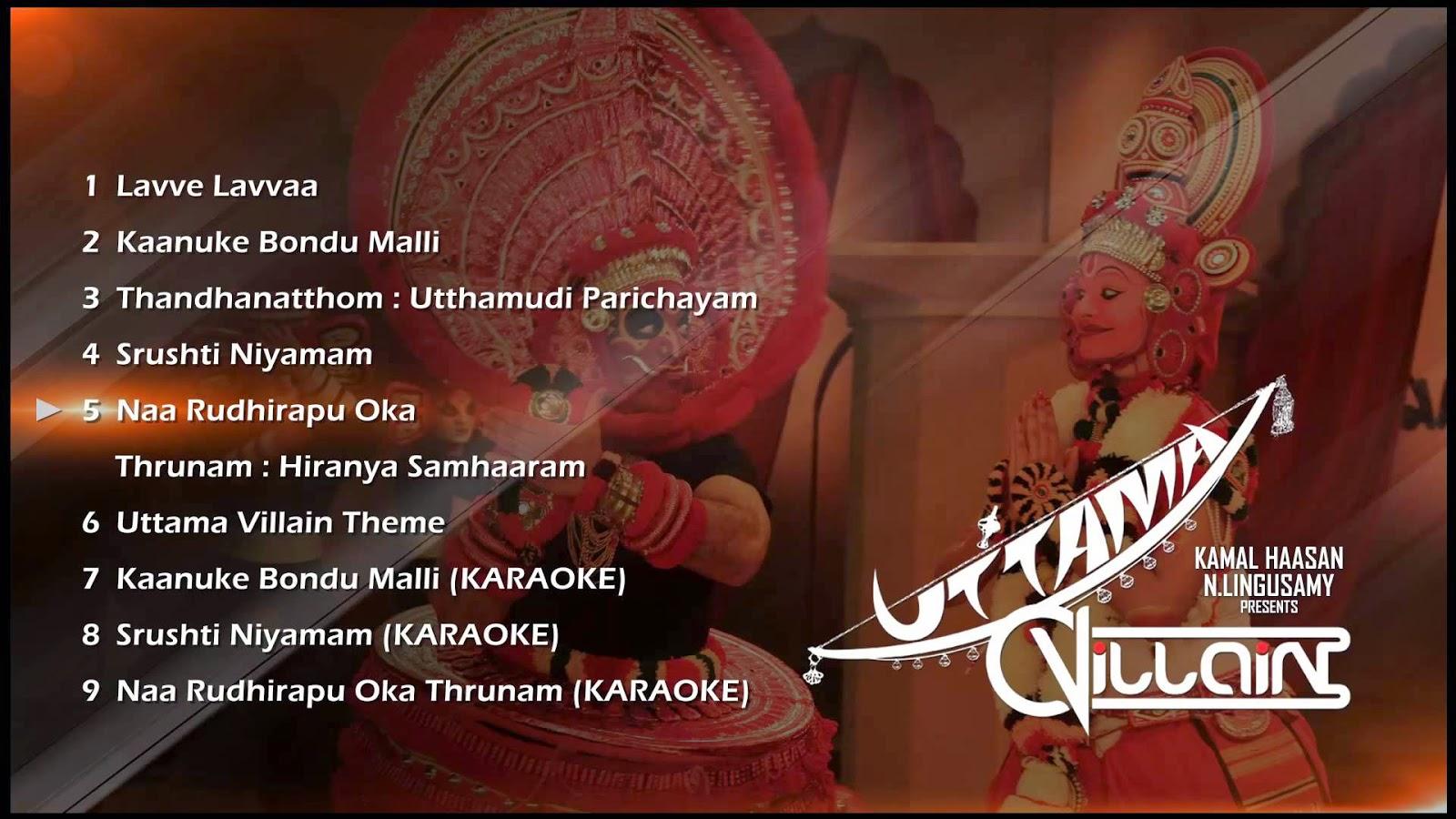 Uttama Villain Telugu Movie Full Audio Songs (Jukebox) | Kamal Haasan, Ghibran