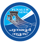 Punalur Business Directory