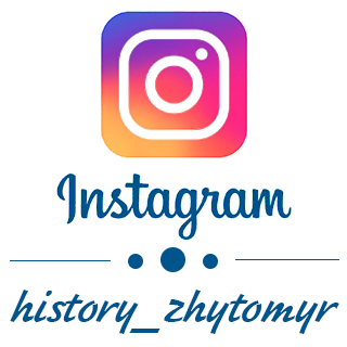 Наша сторінка в Instagram