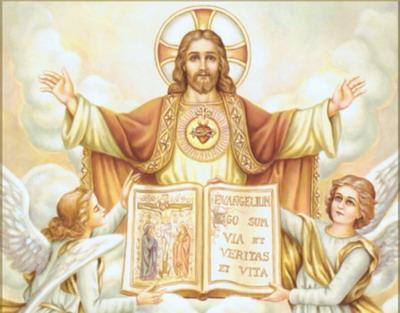 Bonjour à tous ,Une parole de vie en ce 26 A vril:A  Dieu , rien d'impossible! 4966865sacre-coeur-de-jesus-jpg