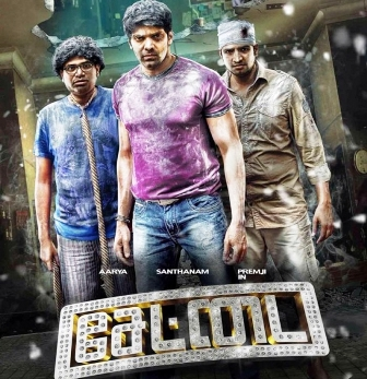 Watch Settai (2013) Tamil Movie Online – Trailer