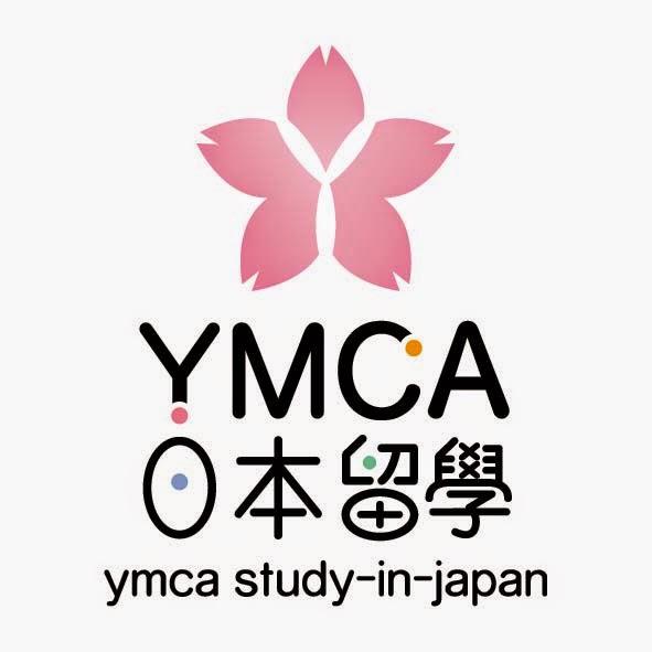 台中日本留學代辦中心