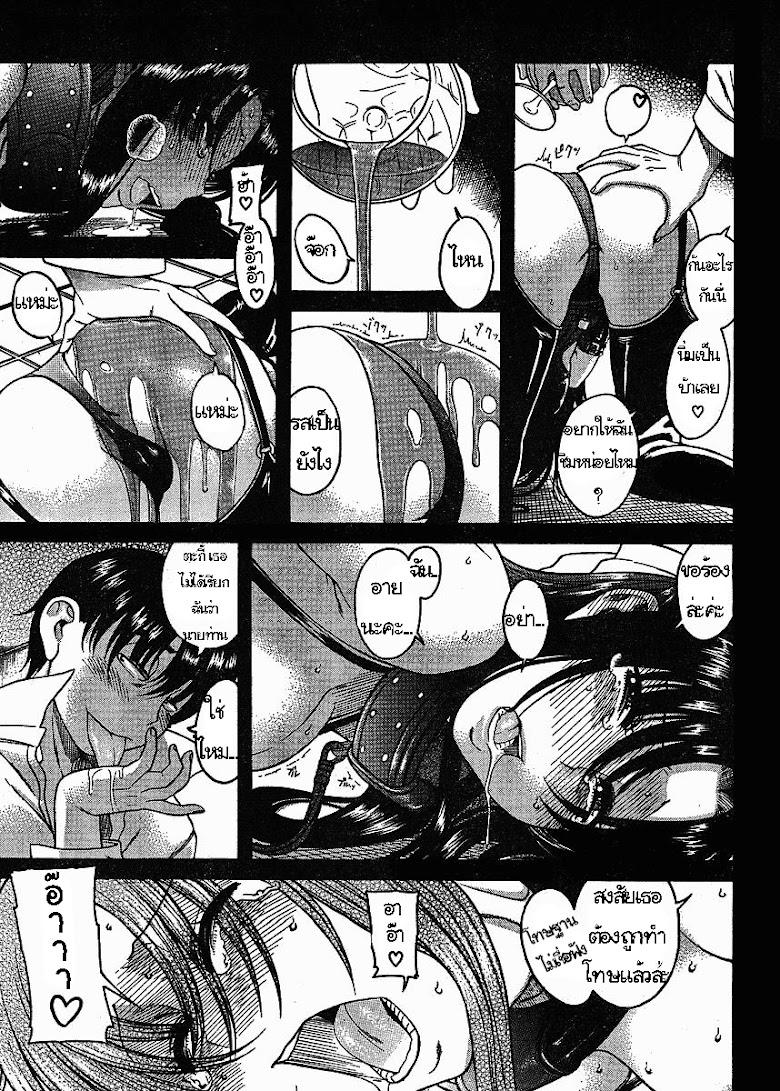 Nana to Kaoru 1 - หน้า 4