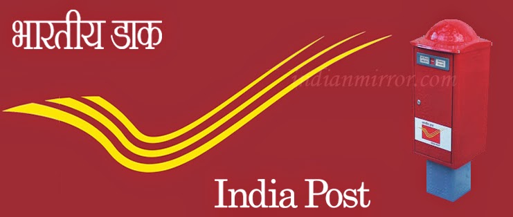 Indian Post PA, SA Exam Answer Key 2014