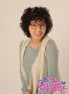 Miss Ajumma