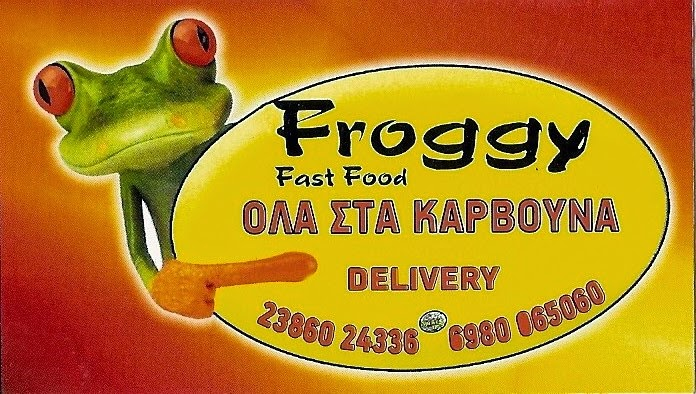 Froggy 2386024336