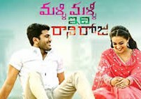 Malli Malli Idi Rani Roju 2015 Telugu Movie Watch Online