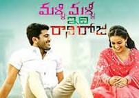 Malli Malli Idi Rani Roju 2015 Telugu Movie Watch Online
