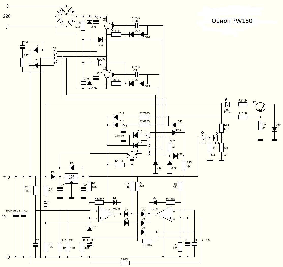 Нпп орион pw150 схема