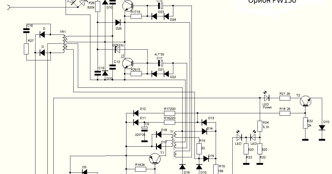Схема зарядного устройства орион pw150