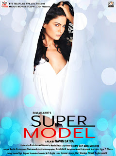 Super Model Movie Posters