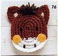 Caballito a Crochet