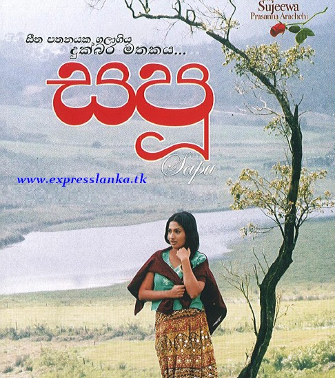 Free Download Sinhala Novels Reading