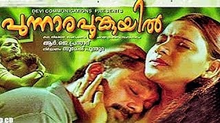 Hot Malayalam Movie 'Punnarapoonkuyil' Watch Online
