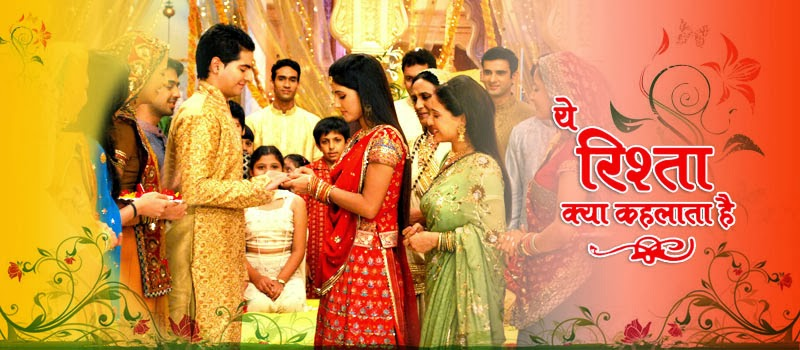 Yeh Rishta Kya Kehlata Hai 1 January 2014 Full Episode